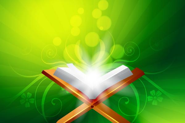islam-i-ekologia