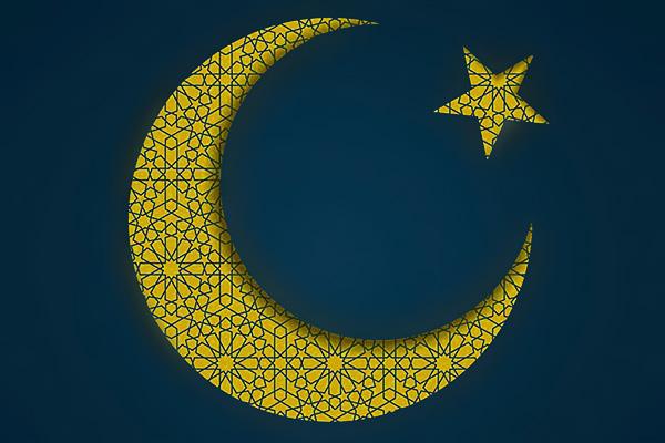muzulmanie-nasza-religia-category